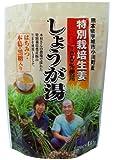 イトク 特別栽培 しょうが湯 20gX4袋