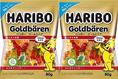 ハリボーグミ 各種小袋セット (ゴールドベア80g×2) ( 2020発売)