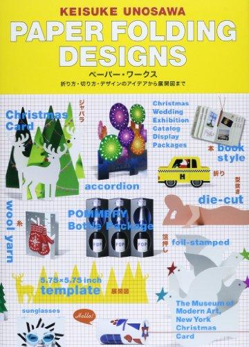 Keisuke Unosawa Paper Folding Designs /anglais/japonais