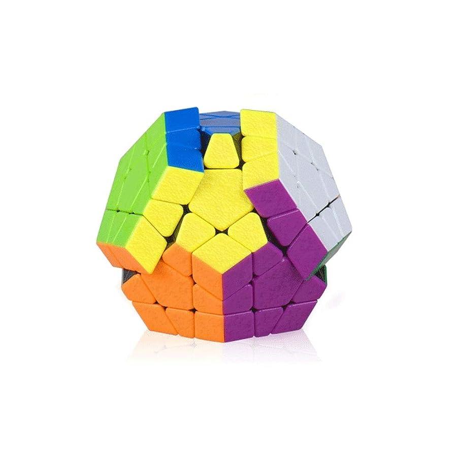 怖がらせる赤くしゃみルービックキューブ、知的で想像力豊かな使用のための、滑らかで快適なキューブ、ギフトとして使用することができます(宝石スタイル) (Edition : Gemstone style)