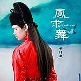 Feng Qiu Wu