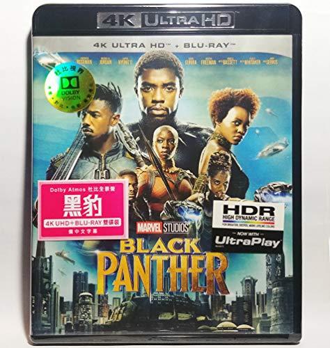 Black Panther (4K UHD + Blu-Ray) (Hong Kong Version / Chinese Subtitled) 黑豹