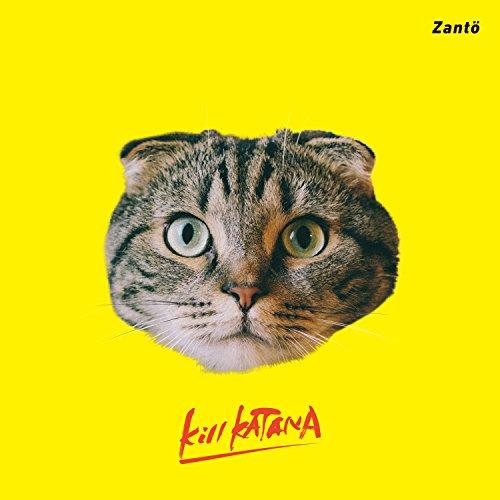 Kill KATANA
