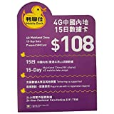 China and Hong Kong SIM Card 15 Days 6Gb Data Unlimited usagae No Registration or Address Proof Needed