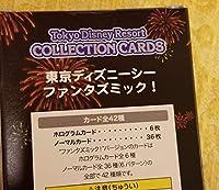 ファンタズミック コレクションカード コンプリートBOX ファイナル
