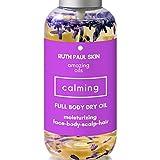 Full Body Oil Moisturizing Oil For Normal to Dry Skin Face Hair Cuticle Scalp Nails. Essential Oil, Coconut, Argan, Jojoba & Sweet Almond Oil Blend. 4oz (Lavender)