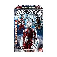 (仮)超動ウルトラマン4 (10個入) 食玩・ガム (ウルトラマン)