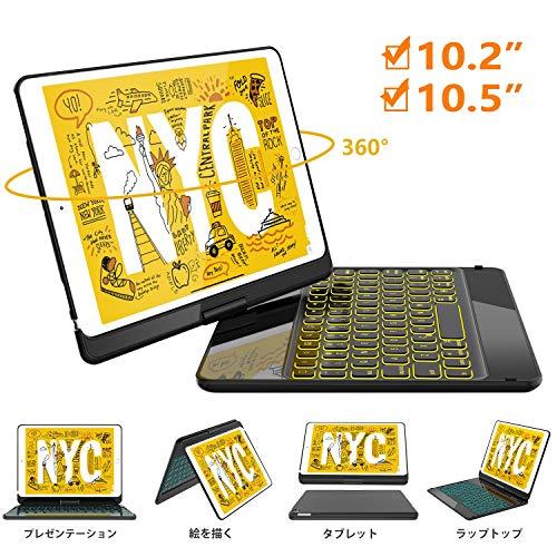 iPad Pro 10.5キーボードケース GreenLaw 360度回転 反転可能 180º裏返す操作スタンド オートストップ 七...