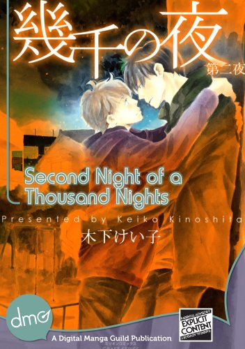 Second Night Of A Thousand Nights (Yaoi Manga) (English Edition)
