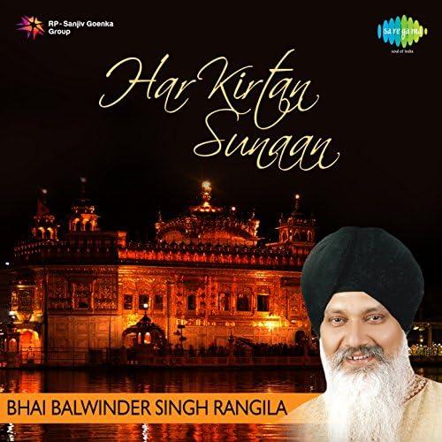Bhai Balwinder Singh Ji Rangila
