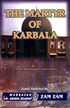 The Martyr of Karbala