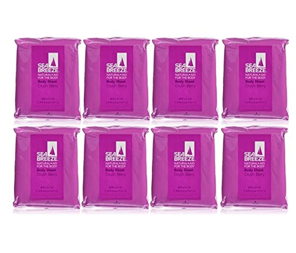 郵便トーンパラナ川【8個セット】 シーブリーズ ボディシート クラッシュベリーの香り 30枚