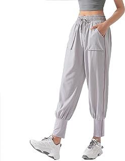CCHHL Women's High Waist Tie Feet Yoga Pants Loose with Pockets Harem Pants