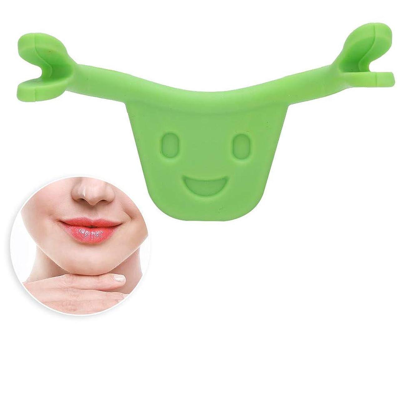 ライム大量カウントフェイストレーナー、笑顔メーカー2色パーソナルスマイル美容エクササイザトレーニングブレース笑顔メーカー美容ケア口の形(2#)