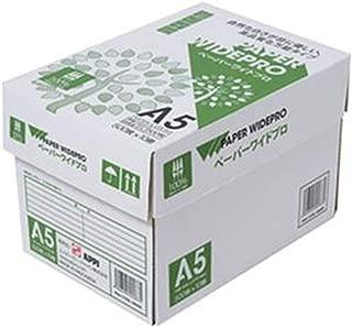 ==まとめ== APP-コピー用紙-ペーパーワイドプロ・A5・1箱-5000枚-×2セット-
