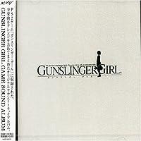 GUNS LINGER GIRL GAME SOUND ALBUM