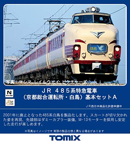 TOMIX Nゲージ 485系特急電車 京都総合運転所・白鳥 基本セットA 5両 98385 鉄道模型 電車
