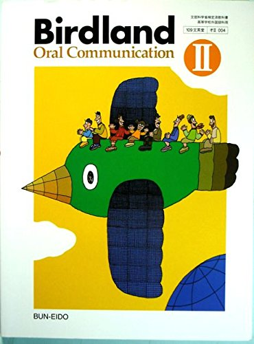 Birdland Oral Communication Ⅱ