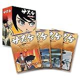 サスケ DVD BOX(1)