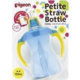 ピジョン Pigeon ぷちストローボトル アクアブルー 150ml 9ヵ月頃から たためるハンドルでお出かけに便利 [並行輸入品]
