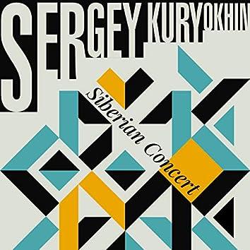 Siberian Concert (feat. Валентина Пономарёва)