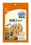 ノヴァ 有機栽培カシューナッツ(80g)