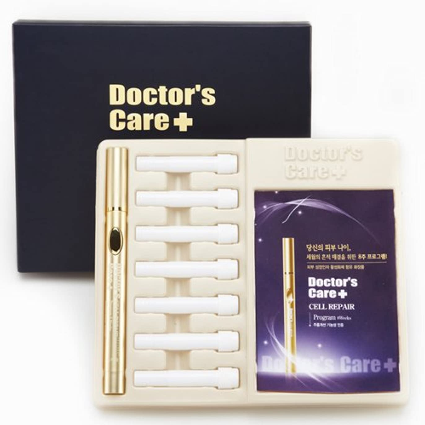 出費一掃するホップDoctor's care cell repair program 8weeks(2.2ml×8)