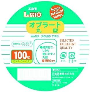 【日進医療器】Nオブラート丸型100枚入 ×20個セット