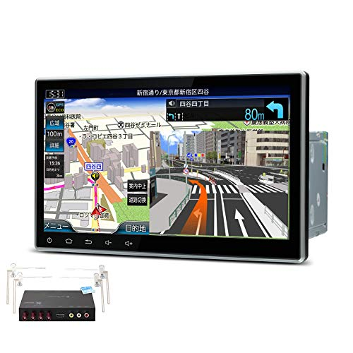 XTRONS 2DIN 10.1インチ カーナビ 8コア Android10.0 車載PC フルセグ 地デジ搭載 アプリ連動操作可 DVDプレーヤー 16GBゼンリン地図付 アンドロイド 静電式 カーオーディオ OBD2 GPS WIFI (TBE100SI)