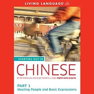 Starting Out in Chinese, Part 1     Meeting People and Basic Expressions              De :                                                                                                                                 Living Language                               Lu par :                                                                                                                                 Living Language                      Durée : 1 h et 14 min     Pas de notations     Global 0,0