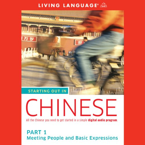Starting Out in Chinese, Part 1 audiobook cover art