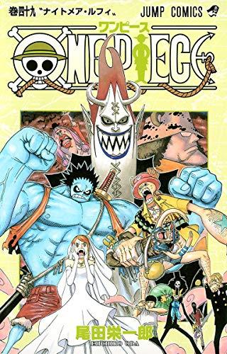 ONE PIECE 49 (ジャンプコミックス)