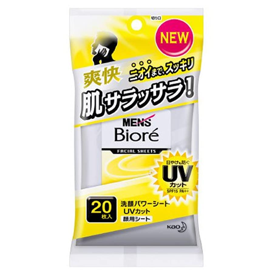 色白鳥小説家花王 メンズビオレ 洗顔パワーシート UV 携帯タイプ 20枚入 1個
