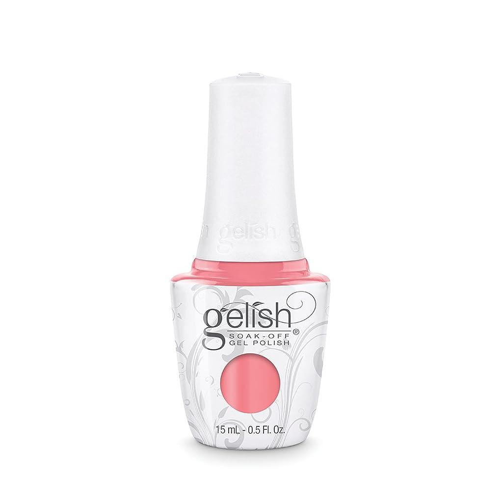 プライバシーおもちゃ倫理Harmony Gelish - Royal Temptations Collection - Beauty Marks the Spot - 15 mL / 0.5 oz