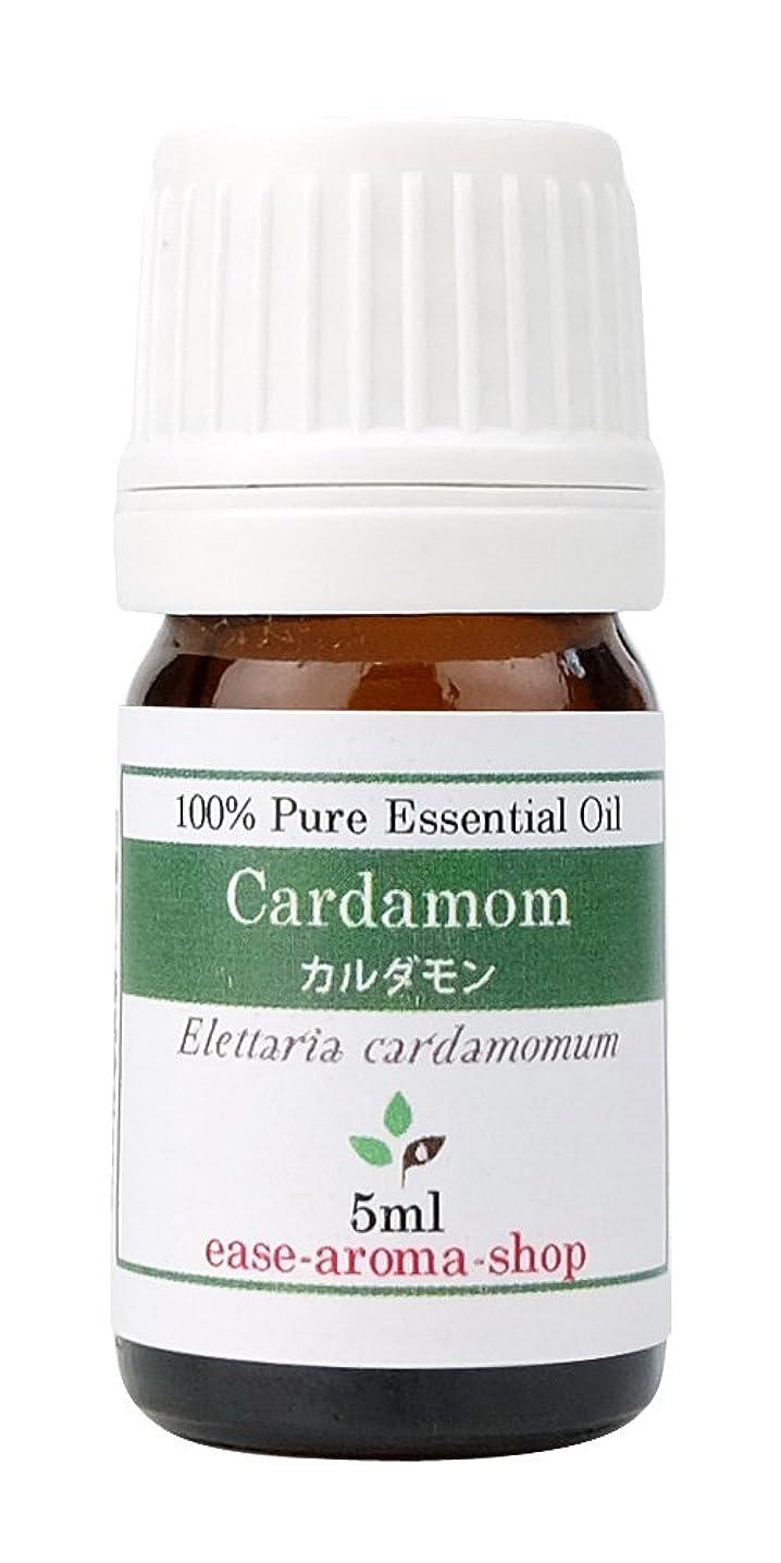 補充百気になるease アロマオイル エッセンシャルオイル オーガニック カルダモン 5ml  AEAJ認定精油