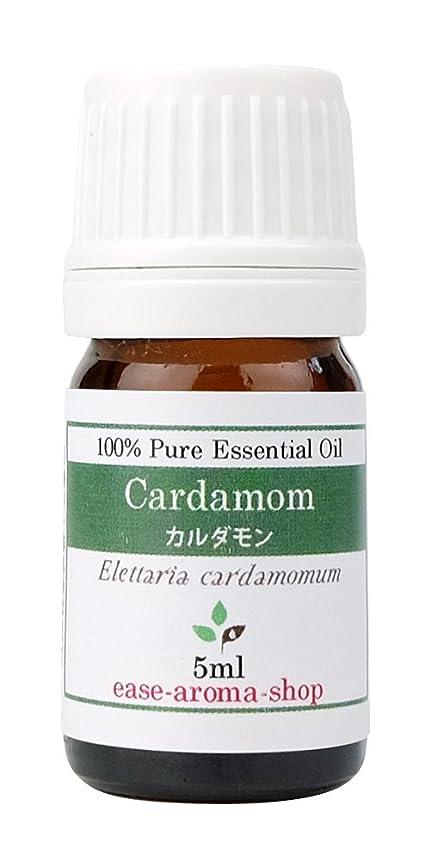 バクテリアアクセスクロニクルease アロマオイル エッセンシャルオイル オーガニック カルダモン 5ml  AEAJ認定精油