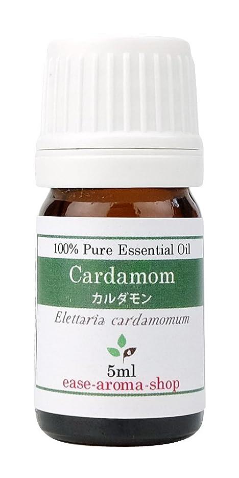 ママ黒くする欠乏ease アロマオイル エッセンシャルオイル オーガニック カルダモン 5ml  AEAJ認定精油