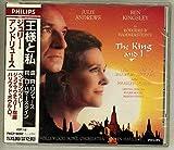 ミュージカル「王様と私」 image