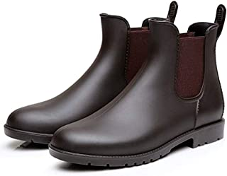 Women's Short Rain Boots - Waterproof Non Slip Ankle Rain Shoes Elastic Chelsea Booties