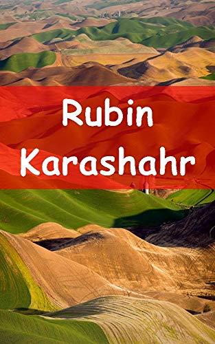 Rubin Karashahr Trilogy (Spanish Edition)