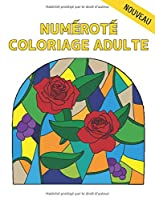 Adulte Coloriage Numéroté Nouveau: Livre Coloriage avec 60 Dessins de Couleurs par Numéro d'animaux, d'oiseaux, de fleurs et de motifs Coloriage Numéroté Livre de Coloriage Stress Soulagement Coloring By Numbers Book ( Livre de Coloriage pour Adulte )