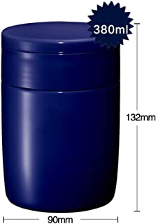 Reusable Coffee Cup | 380ml | Premium BPA Free Splashproof Lid | Double Walled | Vacuum Insulated Cups | Stainless Steel |Travel Mug@Dark blue