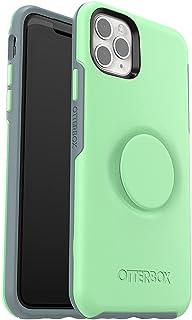 حافظة حماية اوتربوكس لهاتف ايفون 11 برو ماكس، لون اخضر