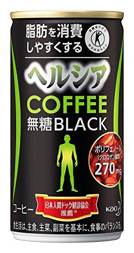 [トクホ] ヘルシア コーヒー 無糖ブラック 185g×30本
