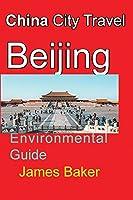 China City Travel Beijing
