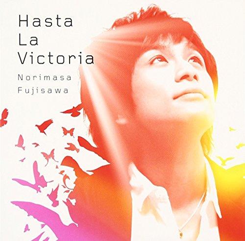 Hasta La Victoria~『アイーダ』より~