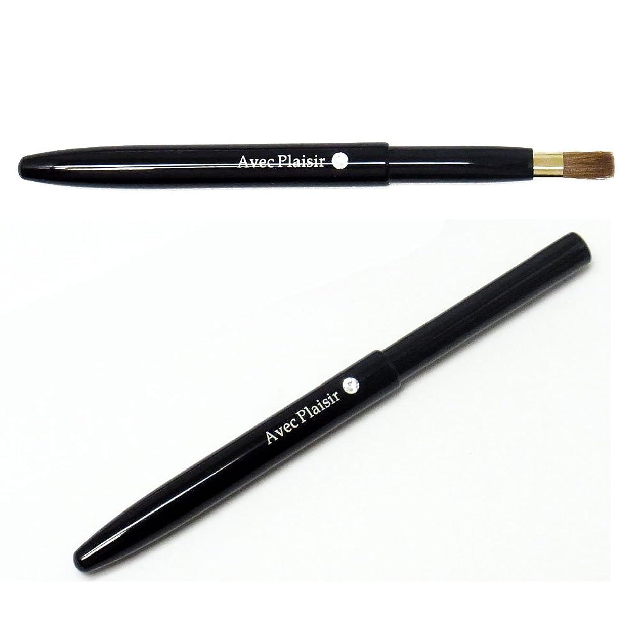 定説勝つ関数熊野筆 携帯リップブラシ スワロフスキー ブラック 喜筆 KIHITSU LIP BRUSH BLACK