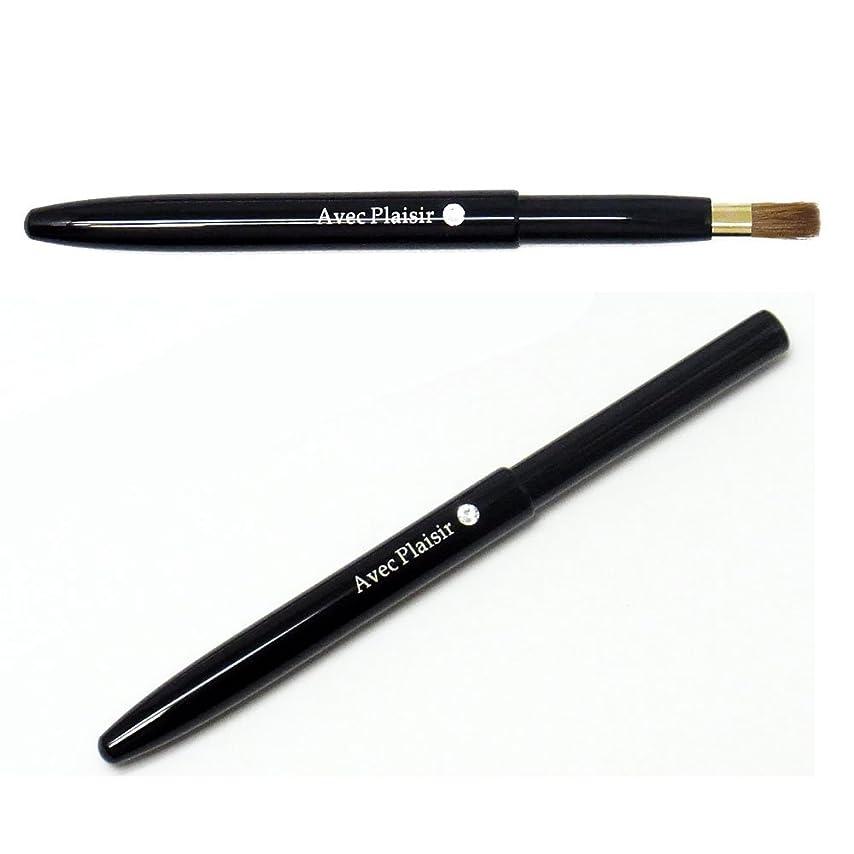 生産的王位適切に熊野筆 携帯リップブラシ スワロフスキー ブラック 喜筆 KIHITSU LIP BRUSH BLACK