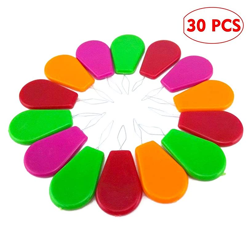 Plastic Wire Loop DIY Needle Threader Stitch Insertion Hand Household Machine Sewing Tools for Mending Clothes (30pcs, Assorted Colors)