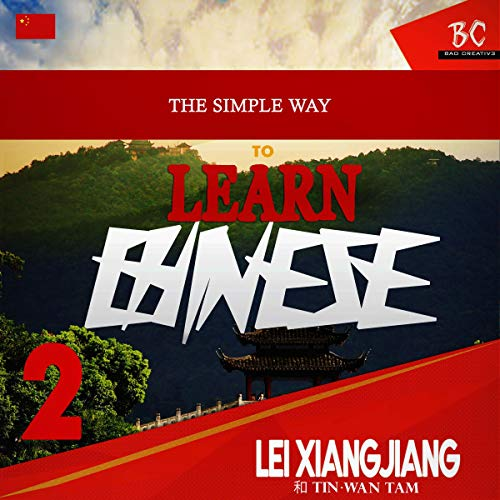 The Simple Way to Learn Chinese 2 cover art